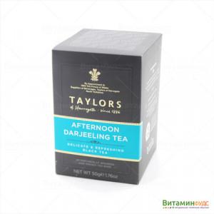 Чай Taylors of Harrogate Дарджилинг-Полдник 20х2,5г