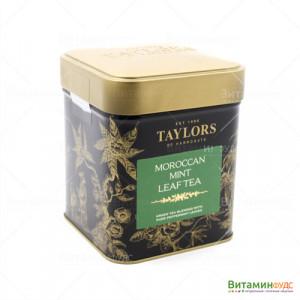 Чай Taylors of Harrogate Марокканская мята 125 гр