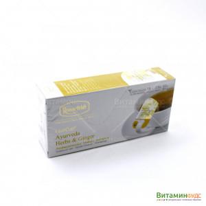 Чай Ronnefeldt Аюрведические травы с имбирем в саше на чашку 15х2,8 г