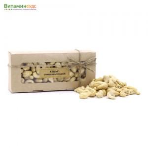 Кешью очищенный сырой ВитаминФудс, 250 г