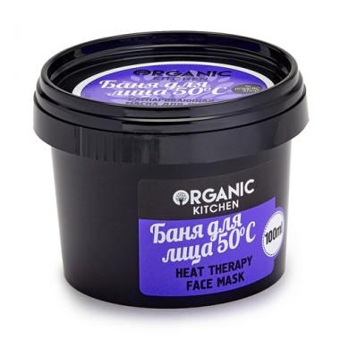 """Распаривающая маска """"Баня для лица. 50°С"""" Organic Kitchen"""