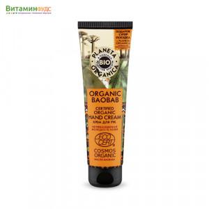 Крем для рук «Organic baobab»