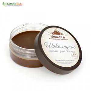 Шоколадное масло для кожи