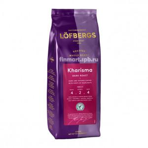 Кофе в зернах Lofbergs Kharisma, 400г