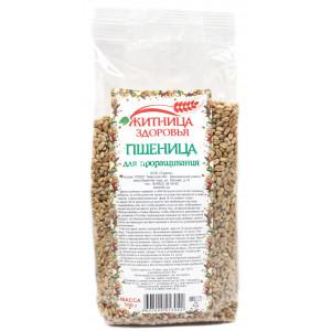 Пшеница для проращивания 400г