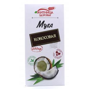 Мука кокосовая 250г