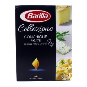 Макароны Barilla Product Results 500г