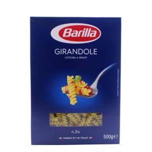 Макароны Barilla Girandole 500г