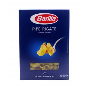 Макароны Barilla Pipe Rigate 500г