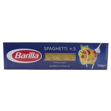 Макароны Barilla Spaghettoni n.5 500г