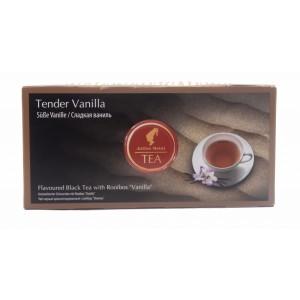 Чай Julius Meinl черный Сладкая ваниль, 25х2.0 гр