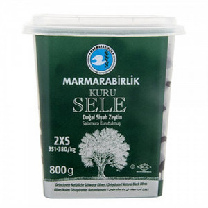 "Оливки kuru sele ""Marmarabirlik"" 2XS, 800г."