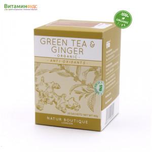 Зеленый Чай с Имбирем «NATUR BOUTIQUE»