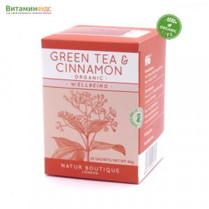Зеленый Чай с Корицей «NATUR BOUTIQUE»