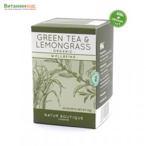 Зеленый Чай Лемонграсс «NATUR BOUTIQUE»
