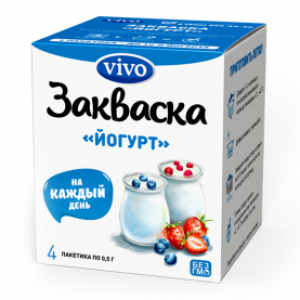 Закваска йогурт Vivo