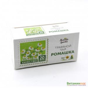 Ромашка цветки фильтр-пакеты Житница здоровья 20х2 г