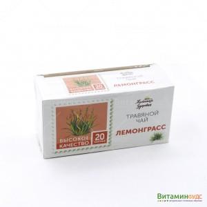Лемонграсс фильтр-пакеты Житница здоровья 20х2 г