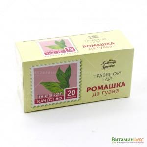 Ромашка Да Гуава фильтр-пакеты Житница здоровья 20х2 г