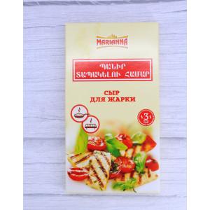 Сыр для жарки Marianna 250 гр.