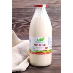 Молоко топленое Первозданное 750 мл.
