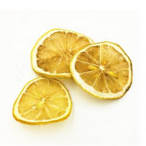 Лимонные кольца