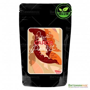 КЭРОБ (молотый) плоды рожкового дерева БЕЗ ГМО 250 гр.