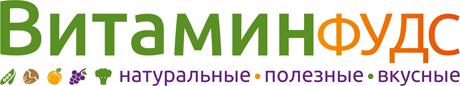 ВитаминФудс - интернет магазин настоящей еды